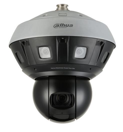 Dahua 360kraadi valvekaamera